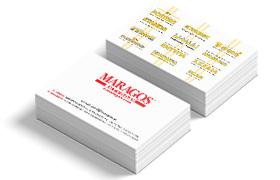 Απλές Επαγγελματικές κάρτες