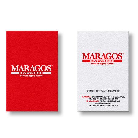 Κάρτες σε γκοφρέ χαρτί