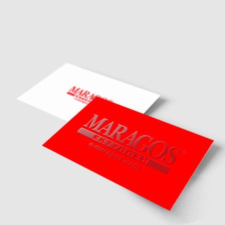 Κάρτες με ανάγλυφο UV