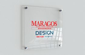 Plexiglass με αποστάτες
