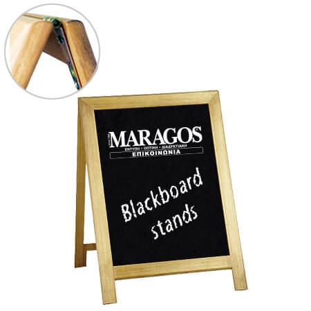 Blackboard DS-10B